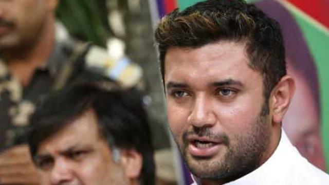 अगर LJP वोटकवा है तो बीजेपी हमारे साथ क्यों है?- चिराग पासवान 3