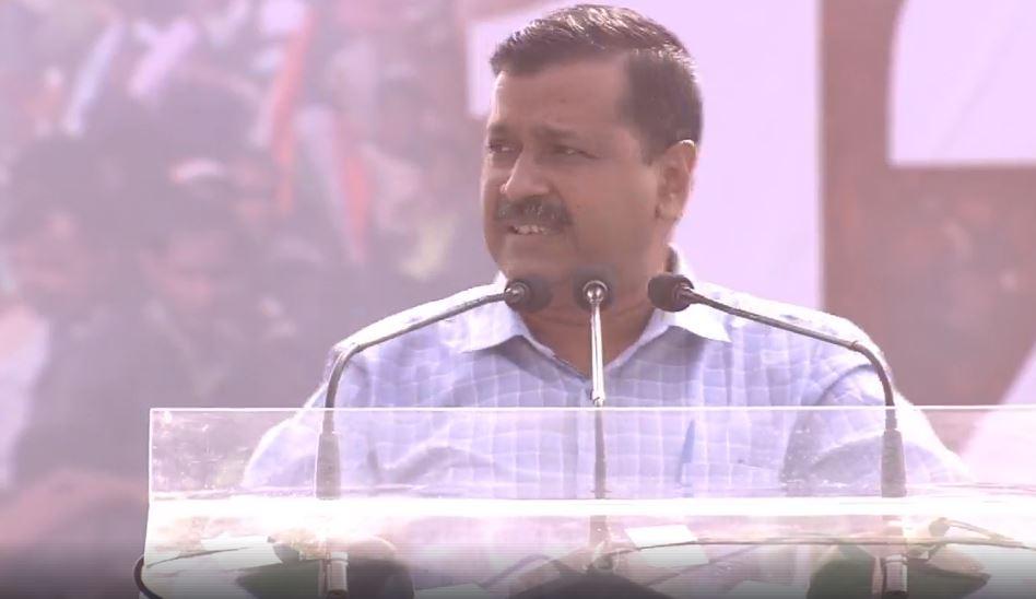 ममता की रैली: केजरीवाल ने कहा- 'देश गंभीर संकट के दोराहे पर है' 5