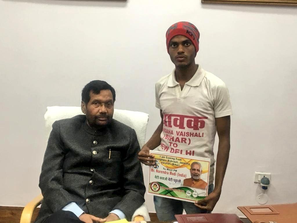 80 घंटे दौड़कर बिहार से दिल्ली पहुंचा 15 साल का परवेज़ अंसारी, रचा इतिहास 11