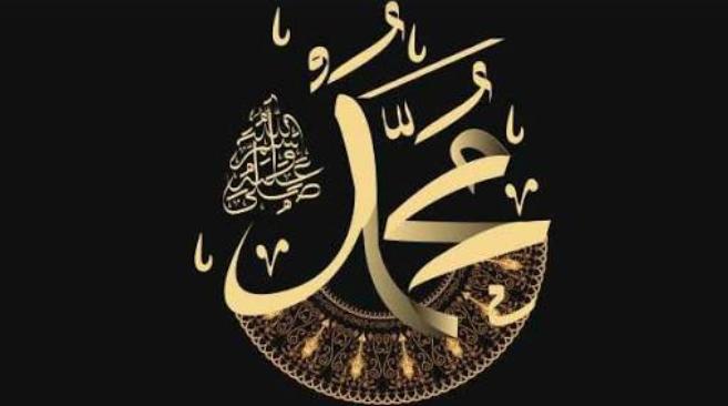हज़रत मोहम्मद (PBUH) की मुबारक बातें, जिसे आपको जानना बेहद जरूरी 6