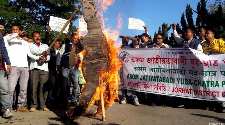 क्या पाकिस्तान, अफगानिस्तान और बांग्लादेश से आने वाले हिन्दुओं को भारत की नागरिकता दे दी जाएगी? 2