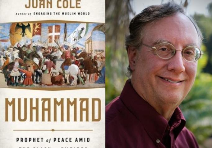 लेखक ने कहा- 'इस्लाम तलवार के दम पर नहीं फैला' 4