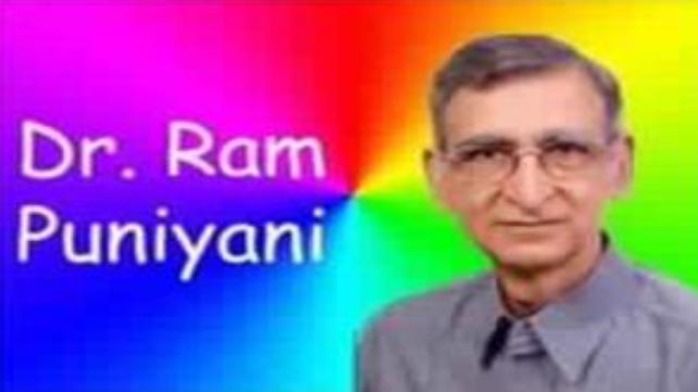 आर्थिक रुप से पिछड़ों को रिजर्वेशन भी एक 'जुमला' है- प्रोफेसर राम पूनियानी 5
