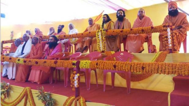 अयोध्या मामला- 'परम धर्म संसद' का ऐलान, राम मंदिर निर्माण 21 फरवरी से 1