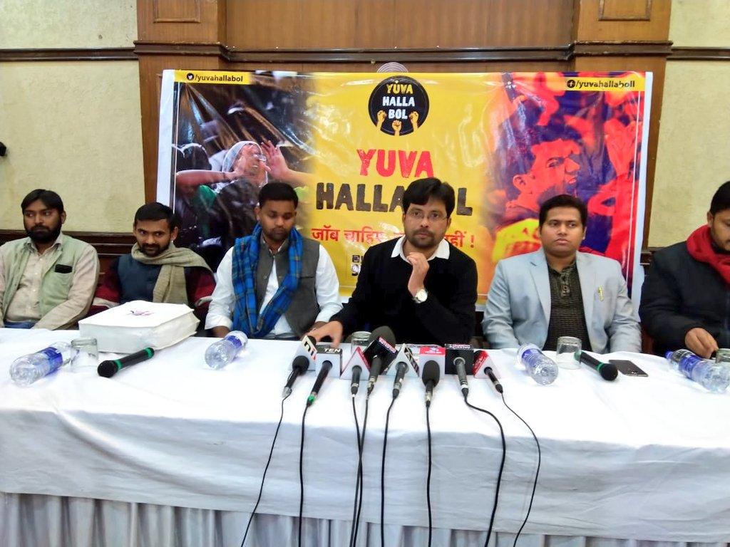 """27 जनवरी को दिल्ली में होगा युवा-हल्लाबोल का ऐतिहासिक """"यूथ समिट"""" 9"""