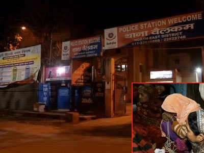 पालतू कुत्ते पर पत्थर फेंकने पर तीन बच्चों के पिता अफाक को मर दी गई गोली, मौत 12