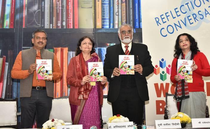 विश्व पुस्तक मेले में प्रकाशन विभाग ने 10 पुस्तकें जारी कीं 6