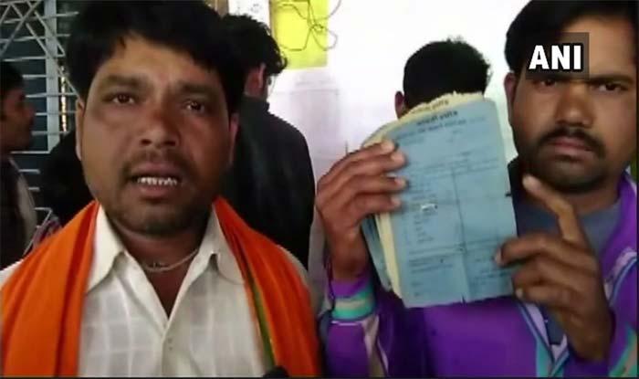 एमपी में कर्जमाफी के दौरान आईं 25 हजार शिकायतें, बिना कर्ज लिए भी लाखों रुपए के कर्जदार हो गए कई किसान 6