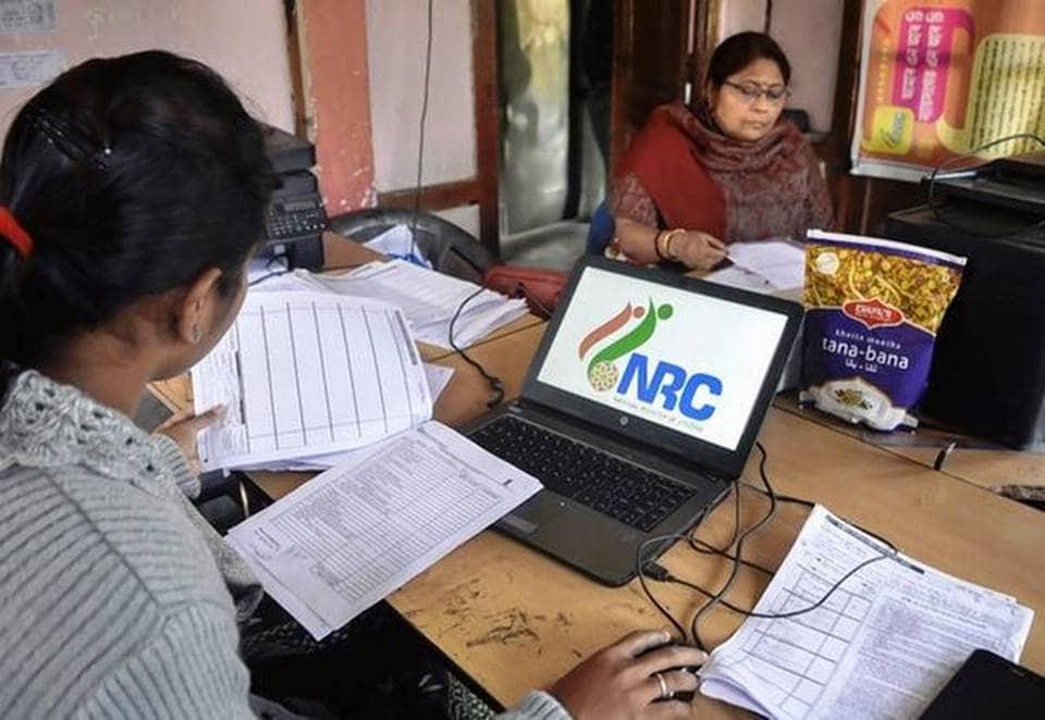 महाराष्ट्र में भी NRC लागू करने की हो रही है तैयारी! 3