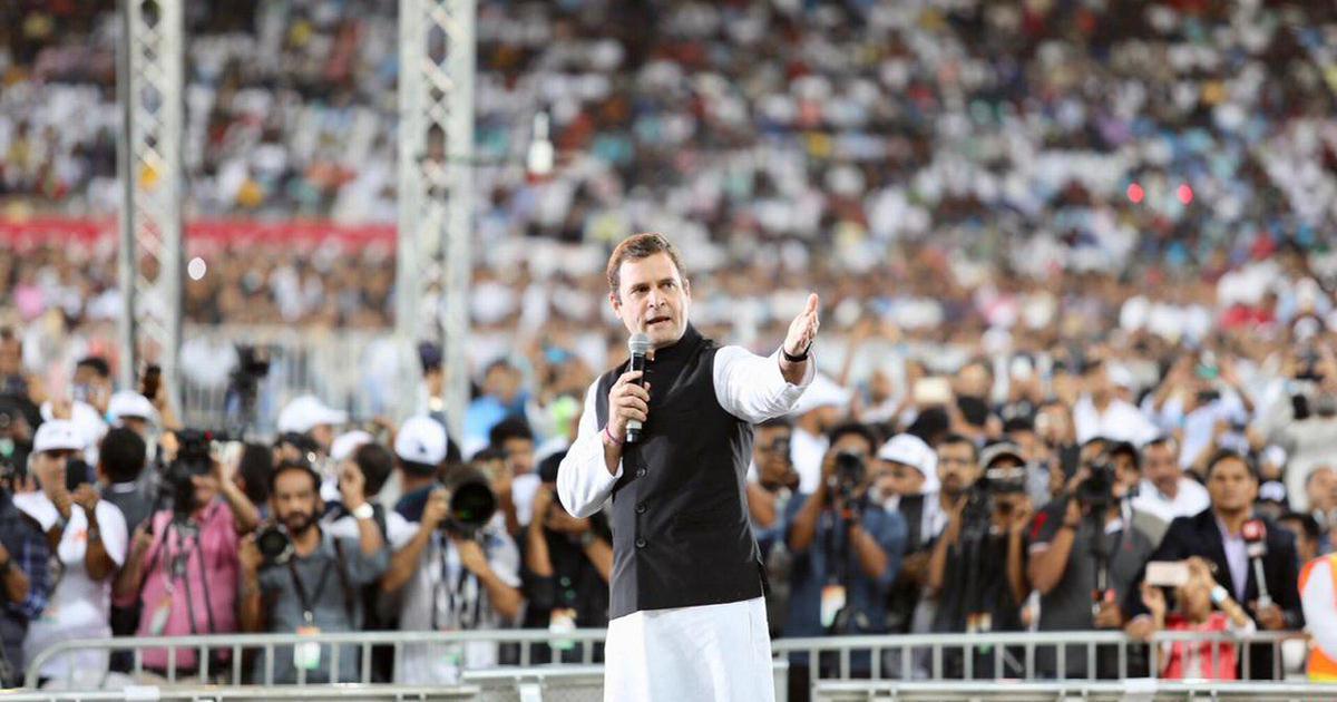 30 साल बाद पटना के गांधी मैदान में कांग्रेस की रैली आज 13