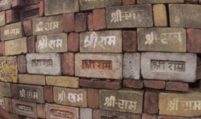 अयोध्या में गैर विवादित भूमि उसके मालिकों को लौटाना चाहती है केंद्र सरकार, सुप्रीम कोर्ट पहुंची 2