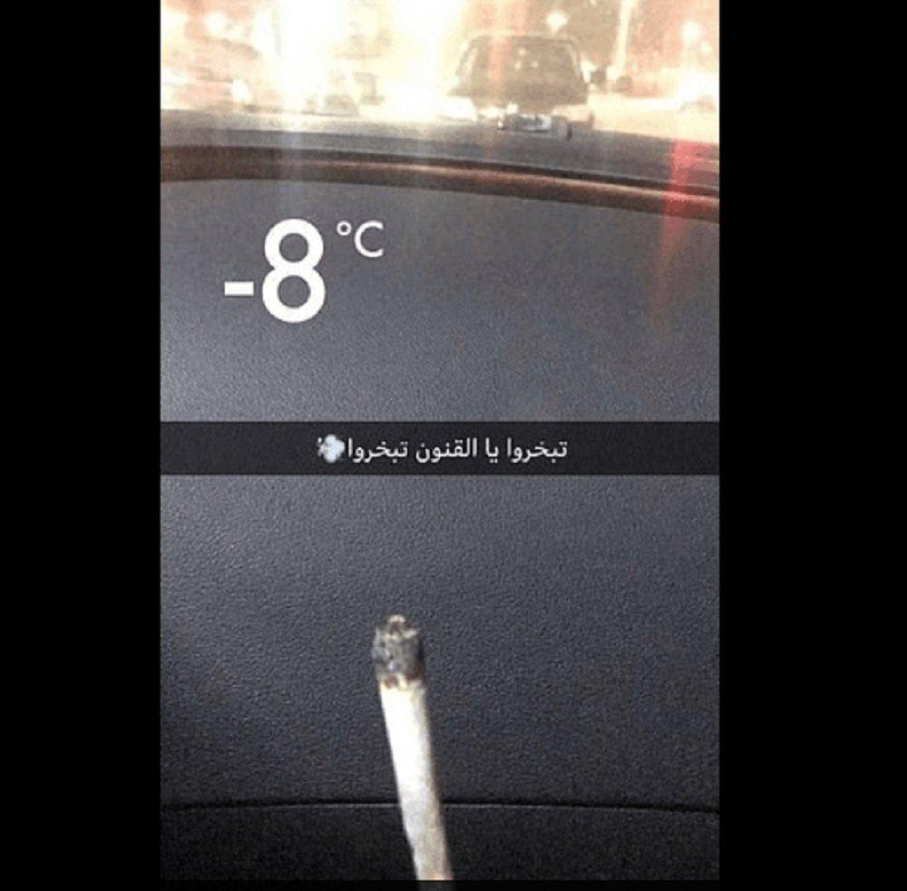 सऊदी लड़की जो कनाडा में शरण ली है, ने पी शराब और सिगरेट 1