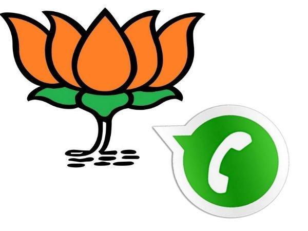 अगर SDM बनना है तो भाजपा को जिताओ, डीएम की Chat सोशल मीडिया पर वायरल 14