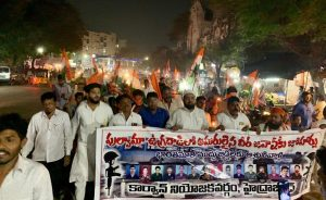 पुलवामा हमला: तेलंगाना में भी मुस्लिमों ने किया प्रदर्शन, दुश्मनों को कड़ा संदेश 4