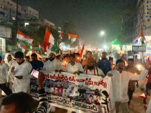 पुलवामा हमला: तेलंगाना में भी मुस्लिमों ने किया प्रदर्शन, दुश्मनों को कड़ा संदेश 13