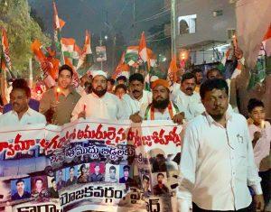 पुलवामा हमला: तेलंगाना में भी मुस्लिमों ने किया प्रदर्शन, दुश्मनों को कड़ा संदेश 15