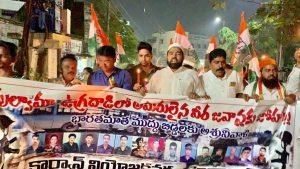 पुलवामा हमला: तेलंगाना में भी मुस्लिमों ने किया प्रदर्शन, दुश्मनों को कड़ा संदेश 16