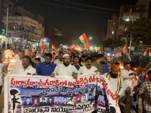 पुलवामा हमला: तेलंगाना में भी मुस्लिमों ने किया प्रदर्शन, दुश्मनों को कड़ा संदेश 19