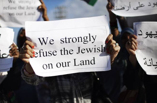 दुनिया में फैल रही नफ़रत से यहूदी परेशान, क्या है वज़ह? 11