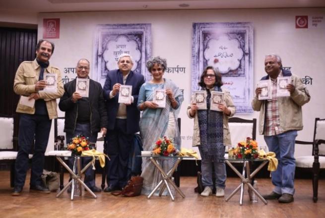 अरुंधति रॉय का उपन्यास 'मिनिस्ट्री ऑफ अटमोस्ट हैप्पीनेस' अब हिंदी और उर्दू में भी उपलब्ध 6