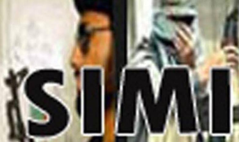 सीमी संगठन पर सरकार का एक बार फिर से प्रतिबंध, जानिए क्या है पुरा मामला! 2