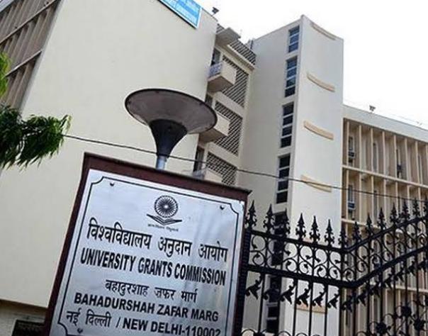 यूजीसी ने 22 फर्जी विश्वविद्यालयों पर कार्रवाई करने की मांग की! 4