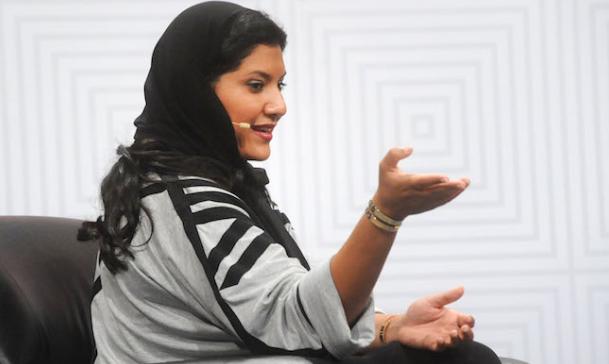 राजकुमारी रिमा बिंत बंदार पहली महिला राजदूत बनी, सऊदी अरब ने अमेरिका के लिए नियुक्त किया 3