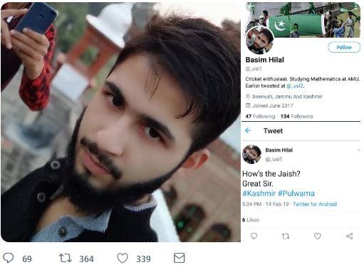 पुलवामा हमला-  आपत्तिजनक ट्वीट करने वाले छात्र के खिलाफ FIR दर्ज 1