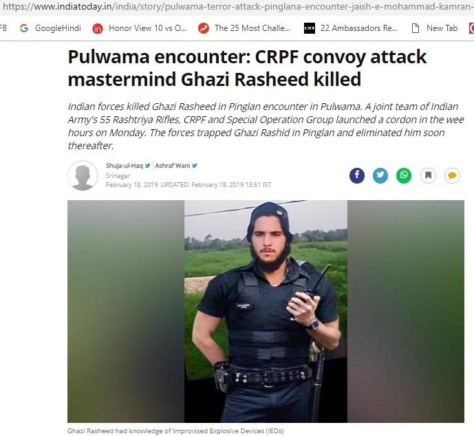 भारतीय मीडिया द्वारा प्रसारित मारे गए आतंकवादी की फोटो एक ऐप का उपयोग करके बनाई गई है 4