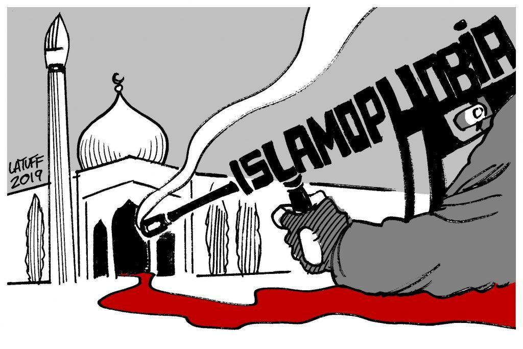 न्यूज़ीलैंड मस्जिदों पर हमला: आतंकी ने जिन्दा नज़र आ रहे सभी लोगों पर गोलियां बरसाई! 5