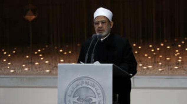 VIDEO: बहुविवाह पर मिस्र के ग्रैंड मुफ्ती का नया फरमान, मुसलमानों में मचा हड़कंप! 11
