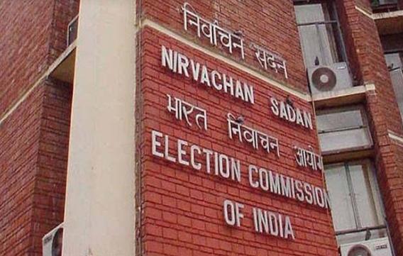 पश्चिम बंगाल राज्य चुनाव आयोग से रिपोर्ट तलब! 12