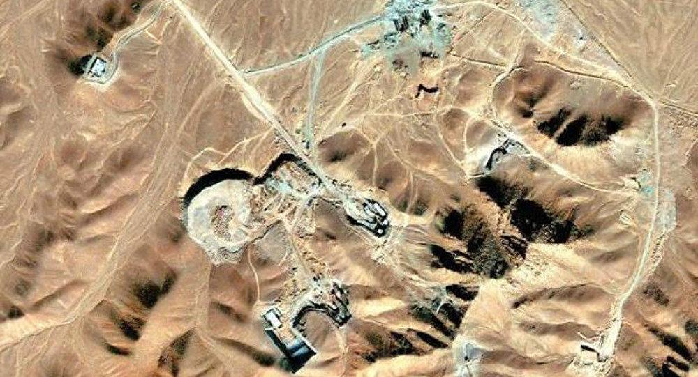 अमेरिकी थिंक टैंक के दावे, ईरान की फोर्डो परमाणु सुविधा हमारी सोंच से भी पुरानी है 4