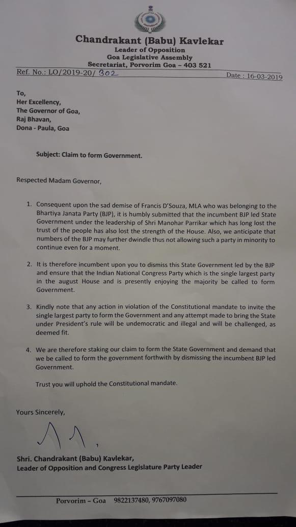 गोवा में कांग्रेस ने पेश किया सरकार बनाने का दावा, मचा राजनीतिक हड़कंप 1