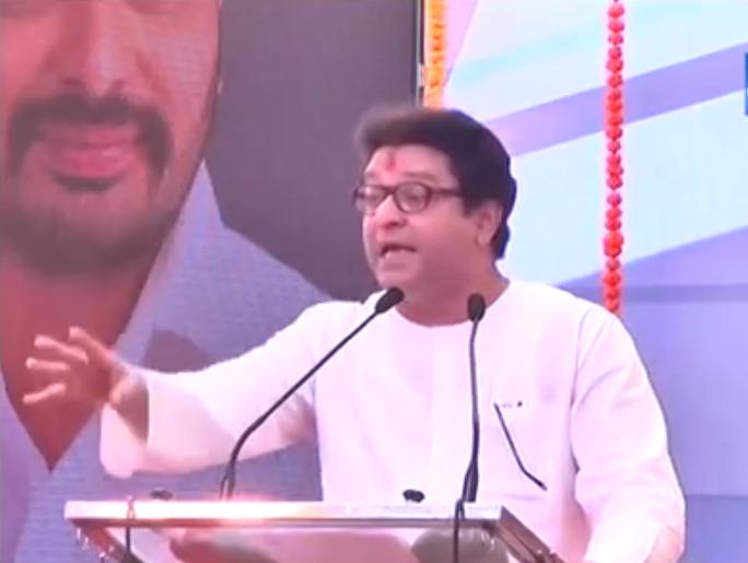 राज ठकारे का पुराना विडियो वायरल- क्या मोदी सरकार की चाल को पहले ही भांप गए थे ठाकरे? 2