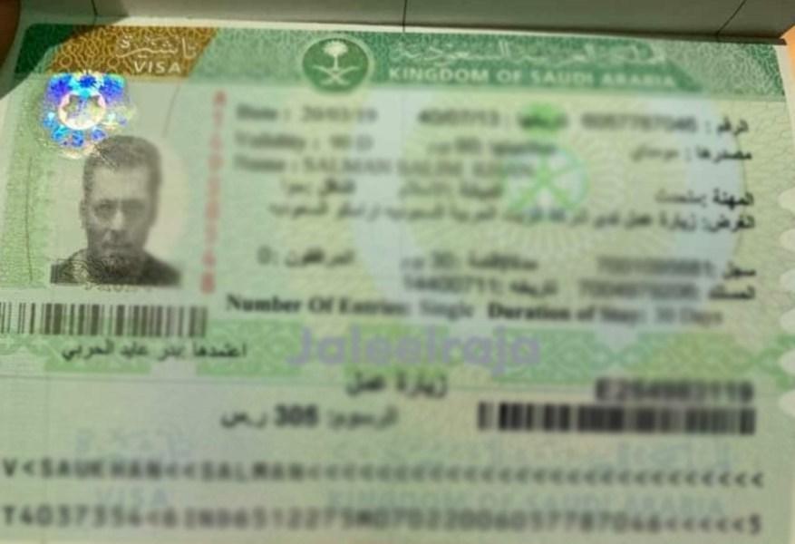 VIDEO: क्या उमराह करने सऊदी अरब गए हैं सलमान खान ? 1