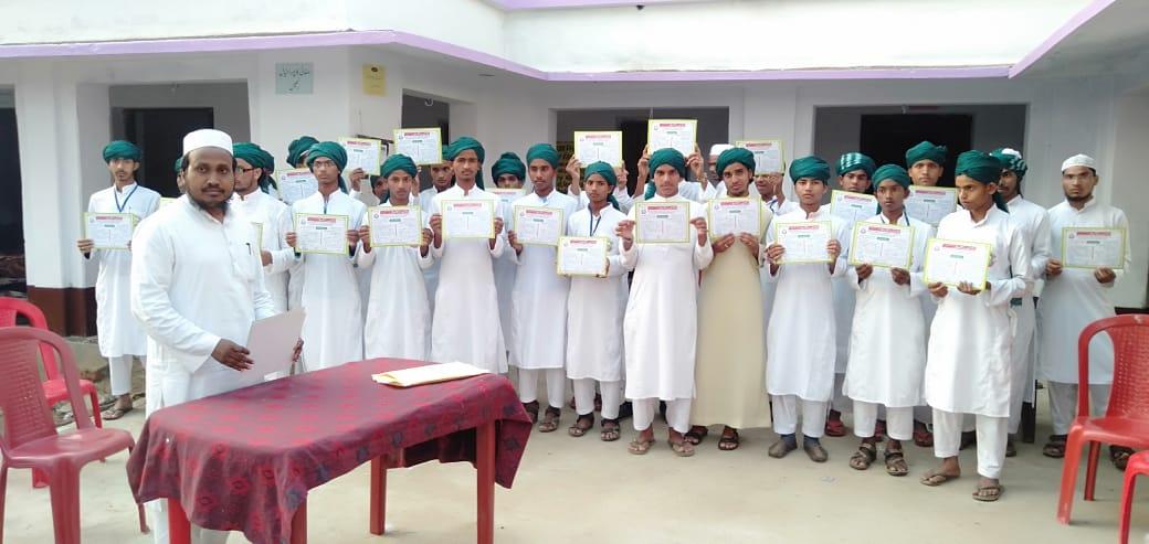 बिहार: बांका जिले का मदरसा मिस्बाहुल उलूम, तालीम के लिए एक मिसाल है! 4