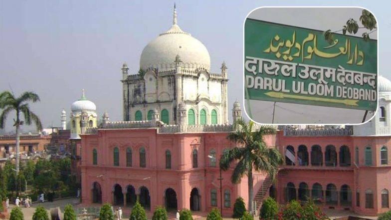 लॉकडाउन: दारुल उलूम देवबंद ने मुसलमानों को लिखा खुला खत! 16