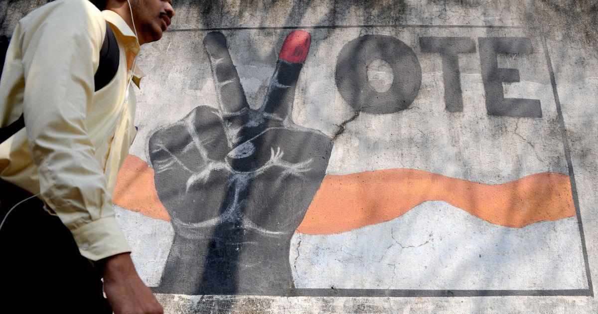 हरियाणा चुनाव परिणाम के अपडेट 6
