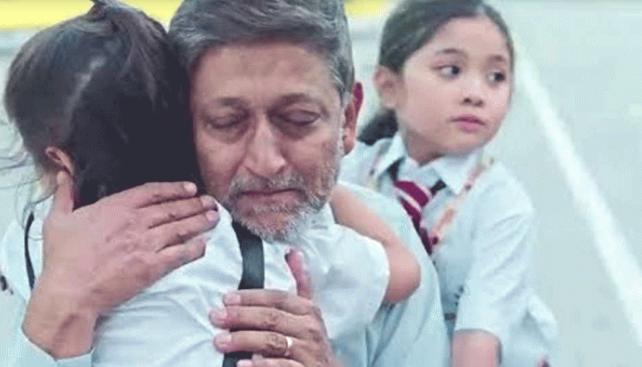 VIDEO: 'कतरा-कतरा नेकी' रमज़ान के इस ऐड ने जीता दुनिया का दिल! 7