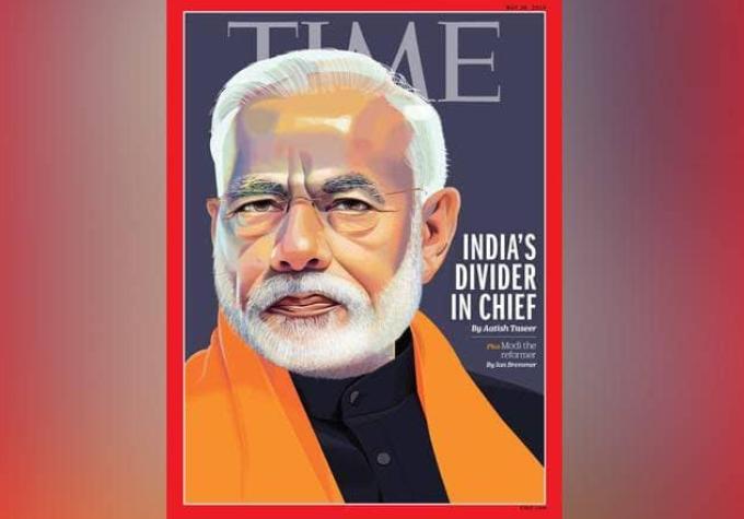 राम पूनियानी का लेख: 'क्या नरेन्द्र मोदी देश के डिवाईडर इन चीफ हैं?' 6