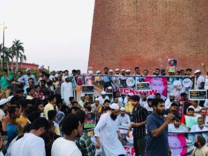 PICTURE- तबरेज़ अंसारी की हत्या को लेकर देश भर में विरोध प्रदर्शन ! 11