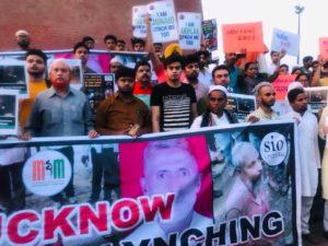 PICTURE- तबरेज़ अंसारी की हत्या को लेकर देश भर में विरोध प्रदर्शन ! 12