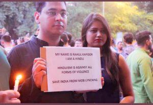 PICTURE- तबरेज़ अंसारी की हत्या को लेकर देश भर में विरोध प्रदर्शन ! 13