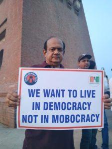 PICTURE- तबरेज़ अंसारी की हत्या को लेकर देश भर में विरोध प्रदर्शन ! 2