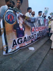 PICTURE- तबरेज़ अंसारी की हत्या को लेकर देश भर में विरोध प्रदर्शन ! 3