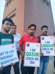 PICTURE- तबरेज़ अंसारी की हत्या को लेकर देश भर में विरोध प्रदर्शन ! 5