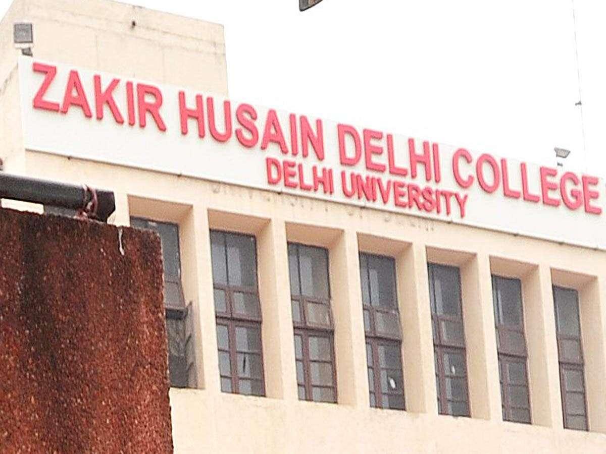 ज़ाकिर हुसैन कॉलेज में हुआ आधुनिक परिवर्तन, पीएम मोदी करेंगे उद्घाटन 5