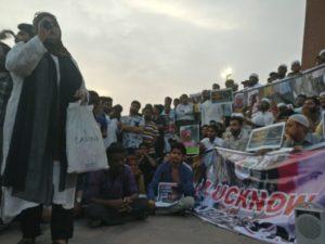 PICTURE- तबरेज़ अंसारी की हत्या को लेकर देश भर में विरोध प्रदर्शन ! 9