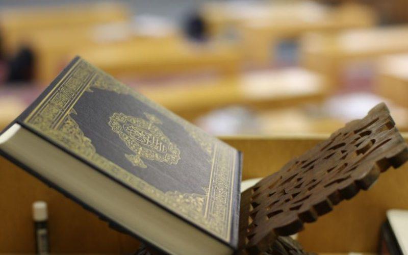 फेसबुक पर आपत्तिजनक पोस्ट करने पर कोर्ट ने 5 कुरान की प्रतिलिपि बाटने की शर्त पर जमानत दी 4